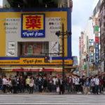 10x Tips voor een reis Japan