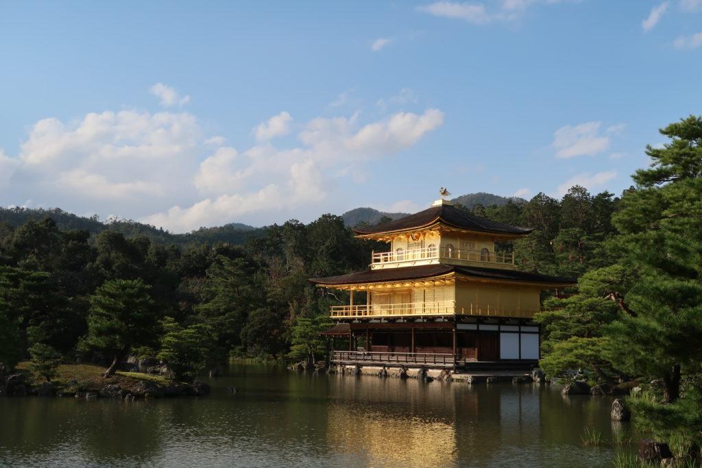 Kyoto Tokyo