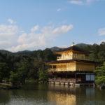 Rondreis Japan: onze route in drie weken [+vlog]