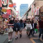 Tokyo: toffe dingen om te zien en doen + hotels