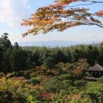 10x Highlights van Kyoto, Japan